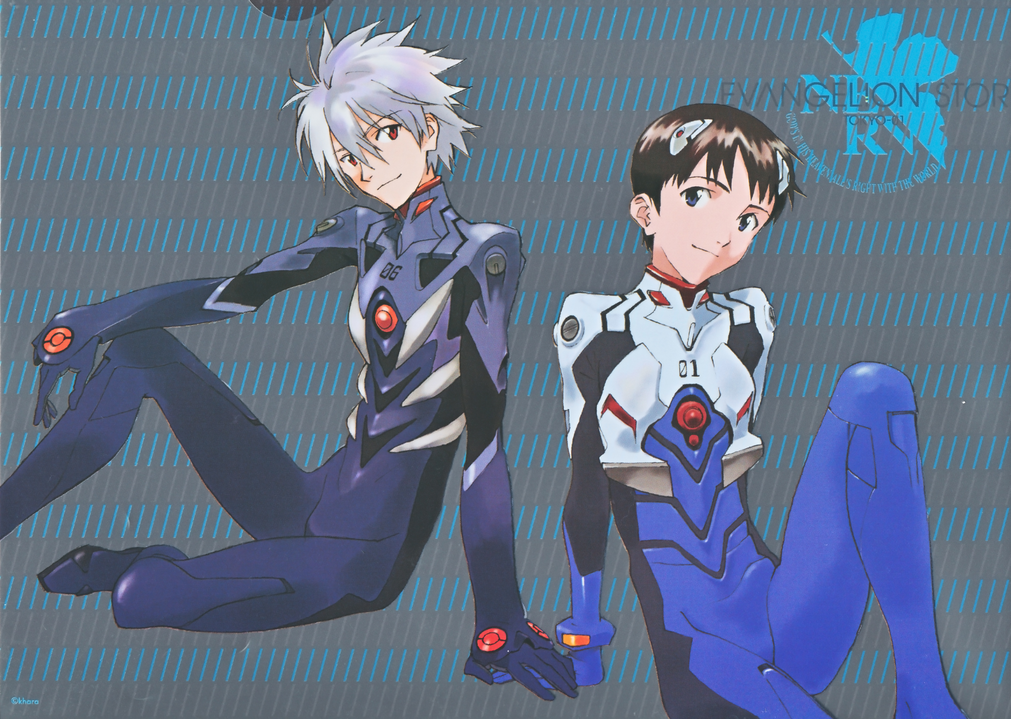 "Kaworu Nagisa and Shinji Ikari's relationship in ""Neon ..."